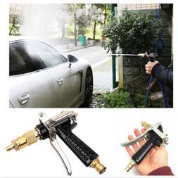 High Pressure Garden Auto Car Washing Water Gun Sprayer Top
