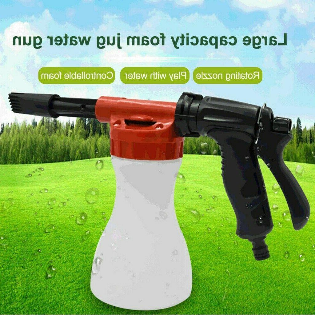 1L Gun Bottle Hose Washing
