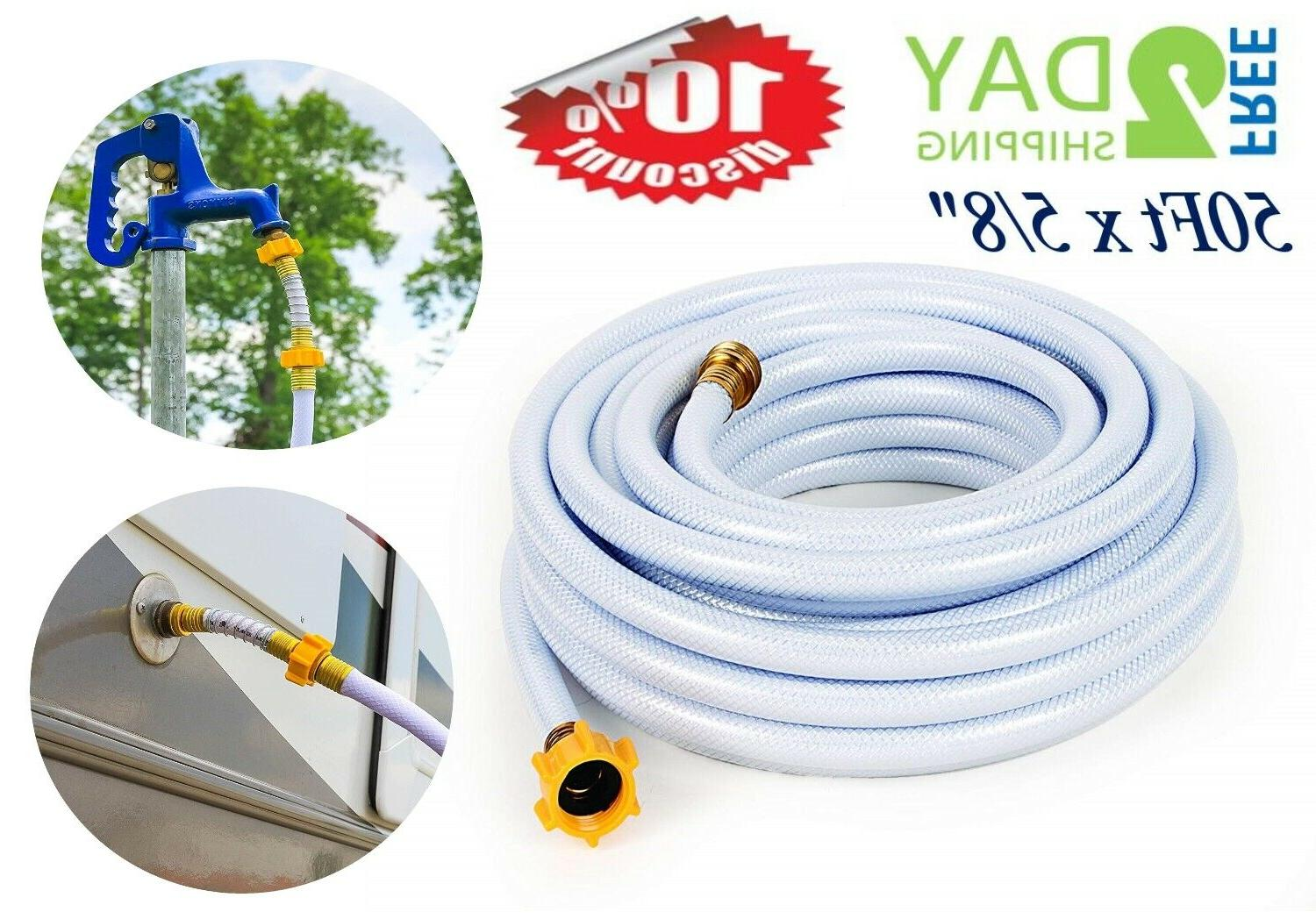 drinking water hose 50ft x 5 8